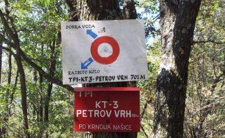 Krndija: Petrov vrh