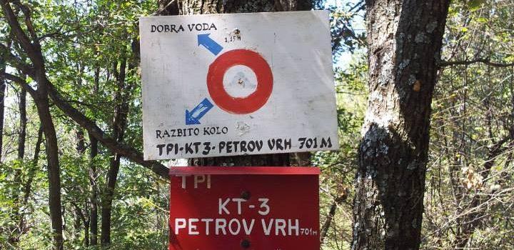 Biciklistička ruta: Donja Motičina - Petrov vrh